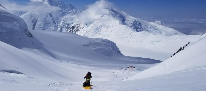 Summit Denali – Ecuador traveling